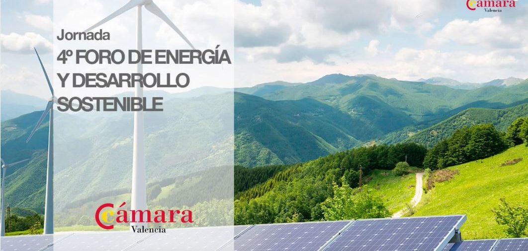 GRUPOTEC participa en el 4º Foro de Energía y Desarrollo Sostenible
